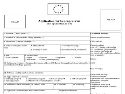 未成年能自己在申请表中签字吗?