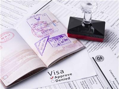 签证有效期和签证停留期有多久?