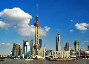 斯洛伐克驻上海总领事馆